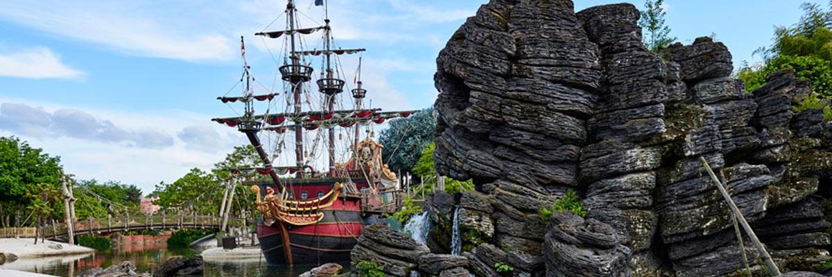 MagicBreaks adventureland carousel banner