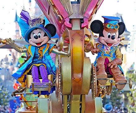 Disney Stars on Parade